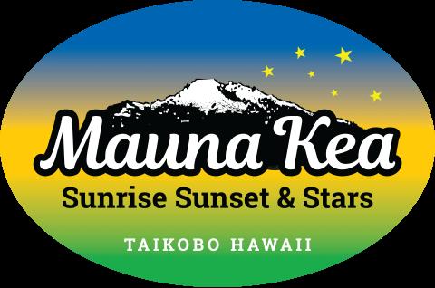 Mauna Kea Sunrise Sunset & Stars
